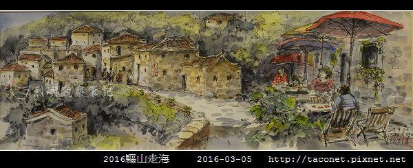 2016驅山走海_42.jpg