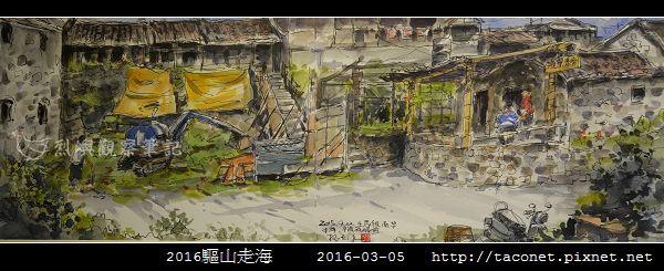 2016驅山走海_45.jpg