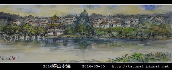 2016驅山走海_46.jpg