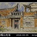 2016驅山走海_49.jpg