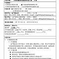 烈嶼鄉車轍道周邊環境改善工程_09.jpg
