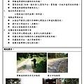 烈嶼鄉車轍道周邊環境改善工程_10.jpg