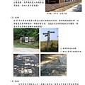 烈嶼鄉車轍道周邊環境改善工程_22.jpg