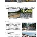 烈嶼鄉車轍道周邊環境改善工程_23.jpg