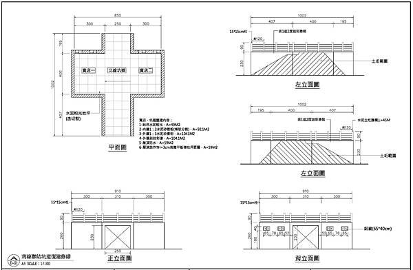 烈嶼L18營區環境復育景觀工程_頁面_19.jpg