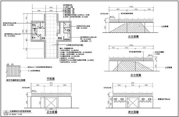 烈嶼L18營區環境復育景觀工程_頁面_20.jpg