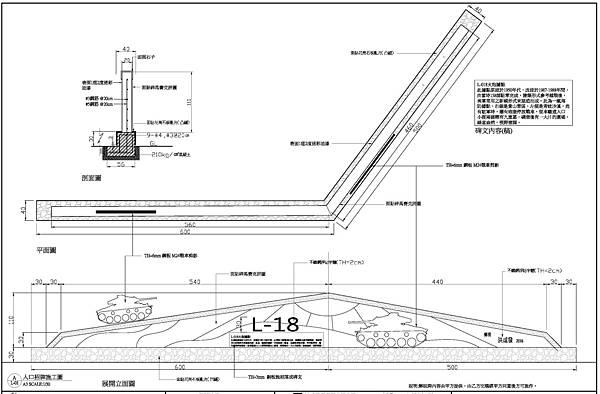 烈嶼L18營區環境復育景觀工程_頁面_30.jpg
