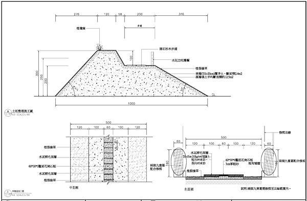 烈嶼L18營區環境復育景觀工程_頁面_31.jpg