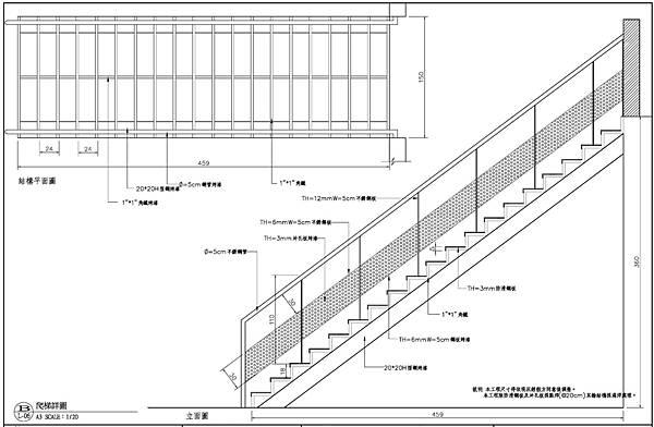 烈嶼L18營區環境復育景觀工程_頁面_35.jpg
