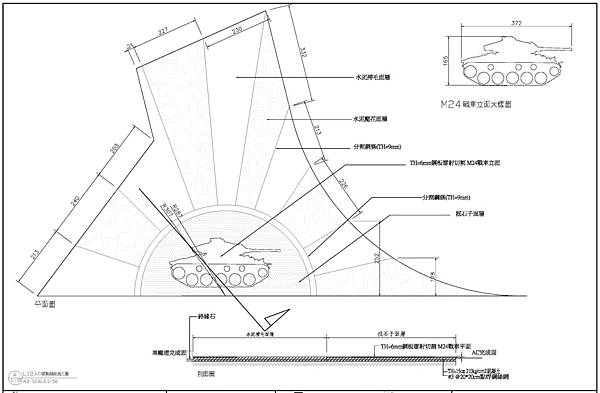 烈嶼L18營區環境復育景觀工程_頁面_39.jpg