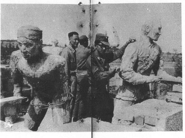 中國陸軍畫刊5506-1烈嶼八達樓子.jpg