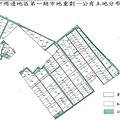 nEO_IMG_烈嶼鄉烈嶼國中周邊地區第一期市地重劃計畫書_頁面_25.jpg