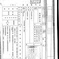 nEO_IMG_烈嶼鄉烈嶼國中周邊地區第一期市地重劃計畫書_頁面_65.jpg