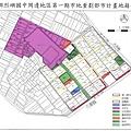nEO_IMG_烈嶼鄉烈嶼國中周邊地區第一期市地重劃計畫書_頁面_72.jpg