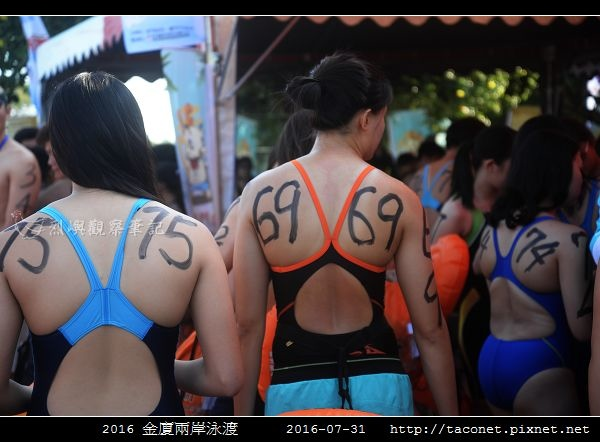 2016金廈泳渡_05.jpg