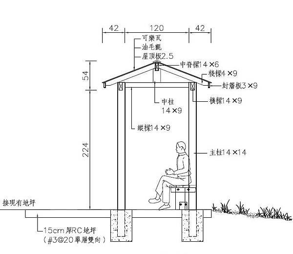 設計圖-1.jpg
