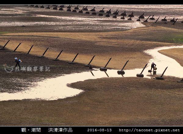 洪清漳作品_09.jpg