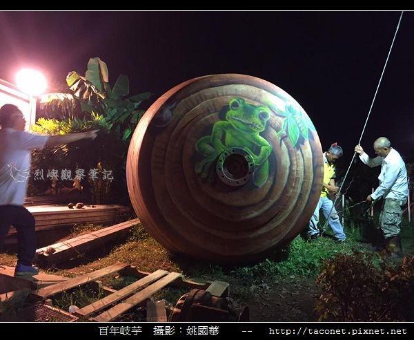 百年岐芋_09.jpg
