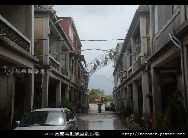 2016莫蘭蒂颱風肆虐後的烈嶼_004.jpg