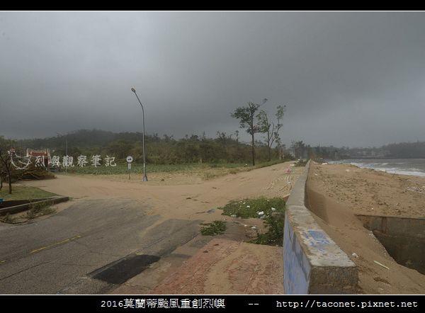 2016莫蘭蒂颱風肆虐後的烈嶼_008.jpg