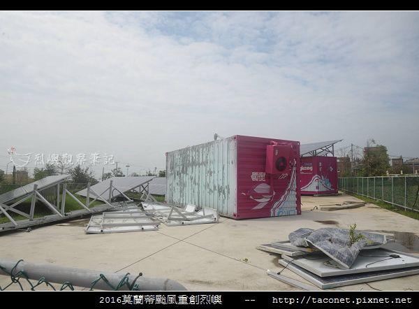 2016莫蘭蒂颱風肆虐後的烈嶼_011.jpg