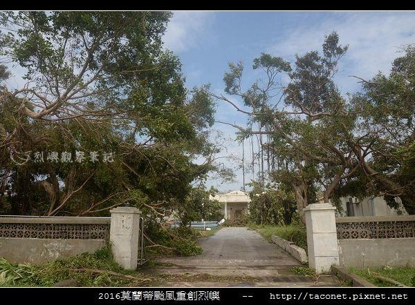 2016莫蘭蒂颱風肆虐後的烈嶼_012.jpg