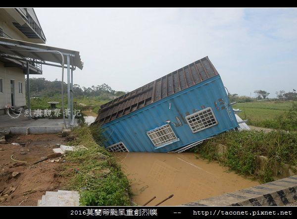 2016莫蘭蒂颱風肆虐後的烈嶼_016.jpg