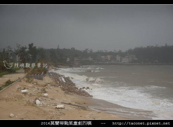 2016莫蘭蒂颱風肆虐後的烈嶼_021.jpg