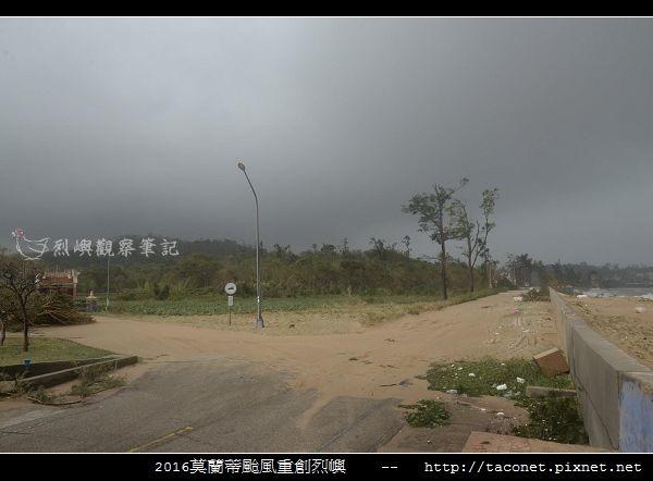 2016莫蘭蒂颱風肆虐後的烈嶼_022.jpg