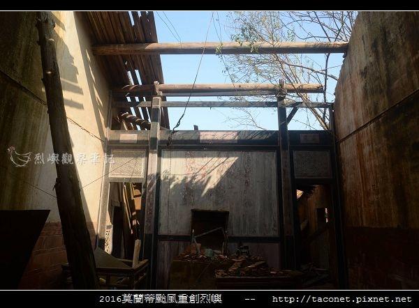 2016莫蘭蒂颱風肆虐後的烈嶼_030.jpg