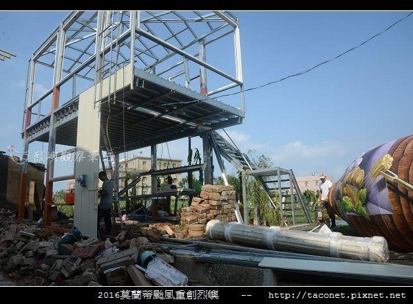 2016莫蘭蒂颱風肆虐後的烈嶼_031.jpg