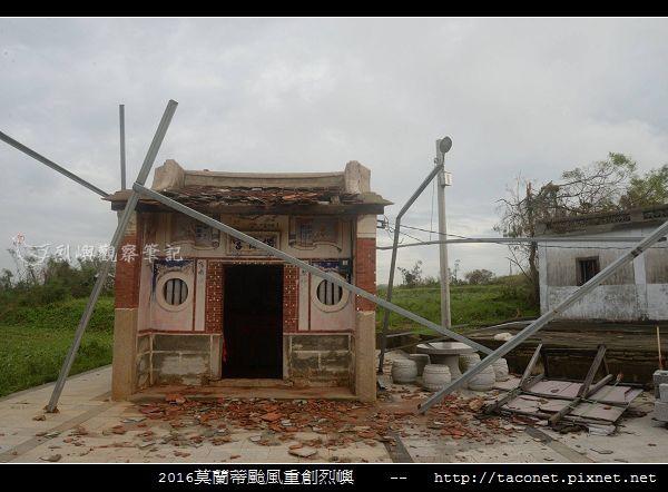 2016莫蘭蒂颱風肆虐後的烈嶼_075.jpg