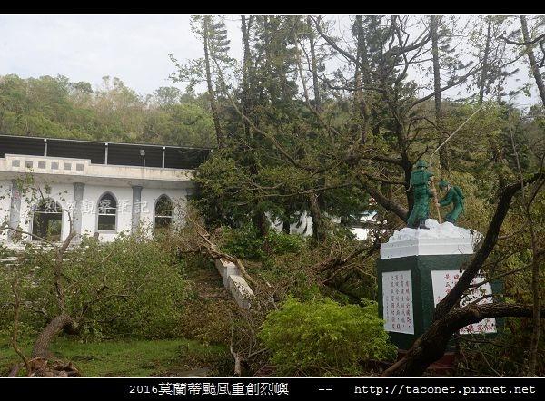 2016莫蘭蒂颱風肆虐後的烈嶼_077.jpg