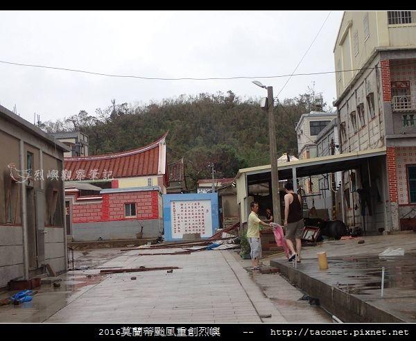 2016莫蘭蒂颱風肆虐後的烈嶼_099.jpg