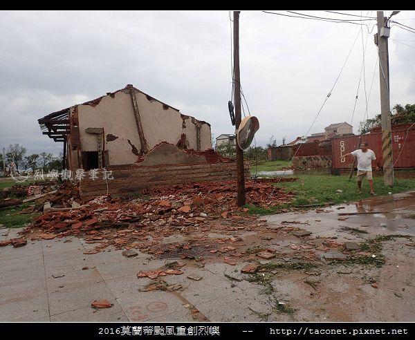 2016莫蘭蒂颱風肆虐後的烈嶼_103.jpg