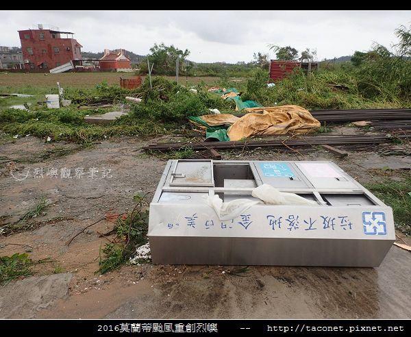 2016莫蘭蒂颱風肆虐後的烈嶼_109.jpg