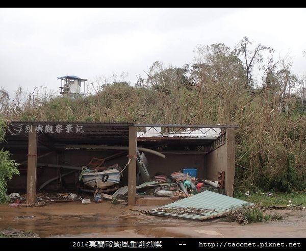 2016莫蘭蒂颱風肆虐後的烈嶼_113.jpg