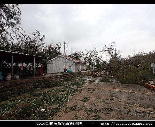2016莫蘭蒂颱風肆虐後的烈嶼_118.jpg