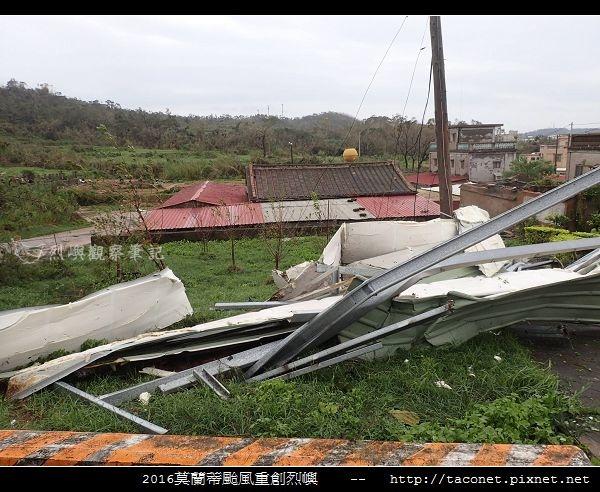 2016莫蘭蒂颱風肆虐後的烈嶼_120.jpg