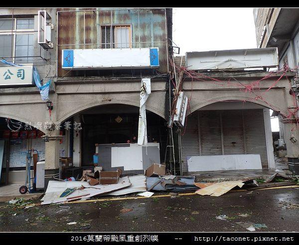 2016莫蘭蒂颱風肆虐後的烈嶼_121.jpg