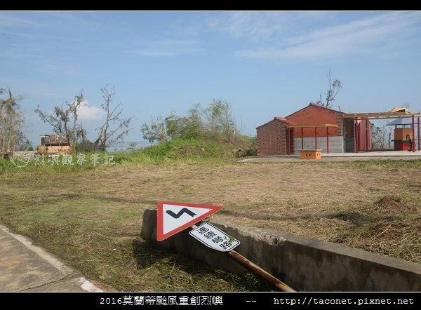 2016莫蘭蒂颱風肆虐後的烈嶼_122.jpg