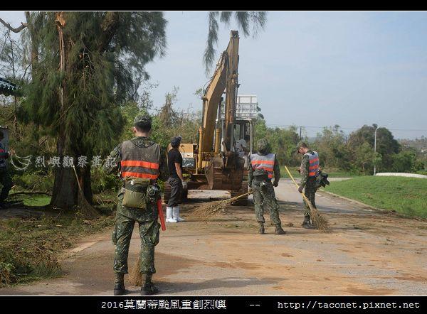 2016莫蘭蒂颱風肆虐後的烈嶼_125.jpg