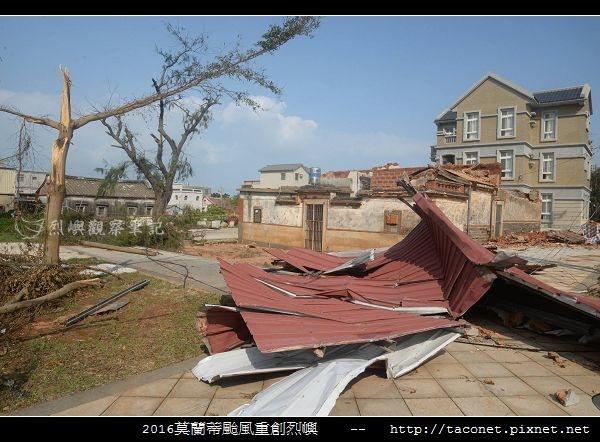 2016莫蘭蒂颱風肆虐後的烈嶼_135.jpg