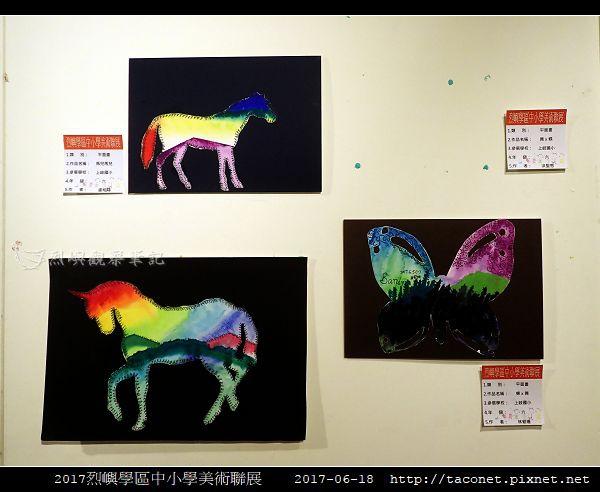 2017烈嶼學區中小學美術聯展_14.jpg