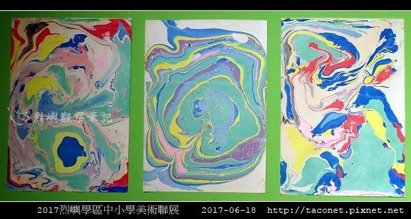 2017烈嶼學區中小學美術聯展_18.jpg