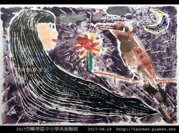 2017烈嶼學區中小學美術聯展_25.jpg