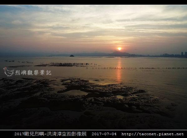 瞰見烈嶼_13.jpg