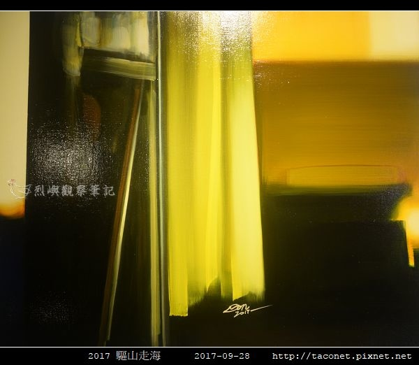 董浩雲_4.jpg