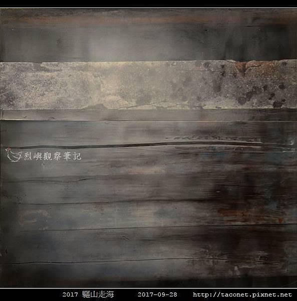 蔡儒君_6.jpg