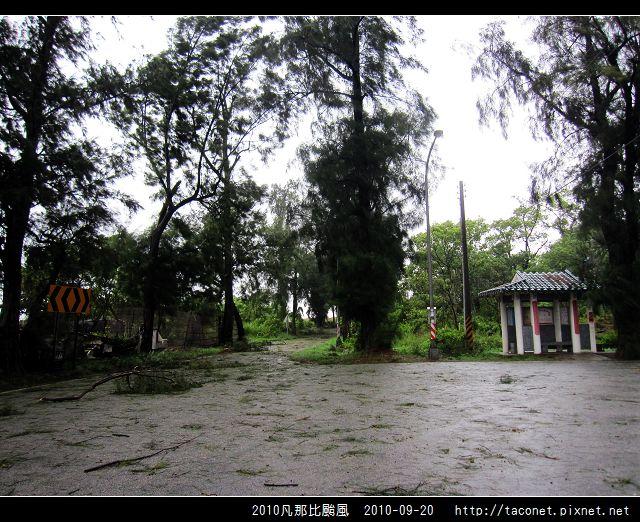 2010凡那比颱風_07.jpg